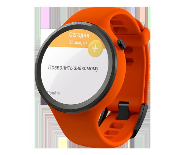 ЛидерТаск для часов на базе Android Wear