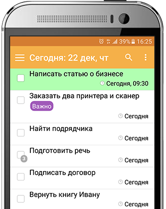 LeaderTask - ��������� ��� Android